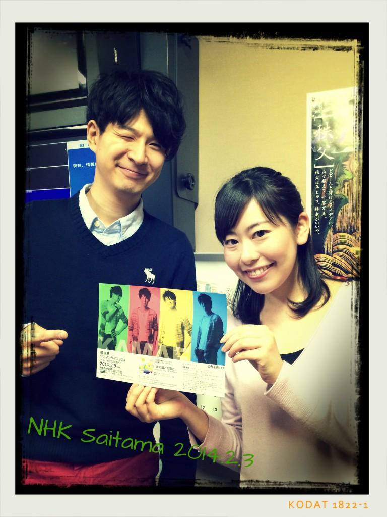 NHK Saitama 2014.2.3