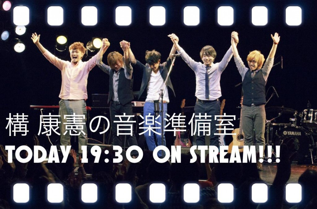 Ustream 20140426