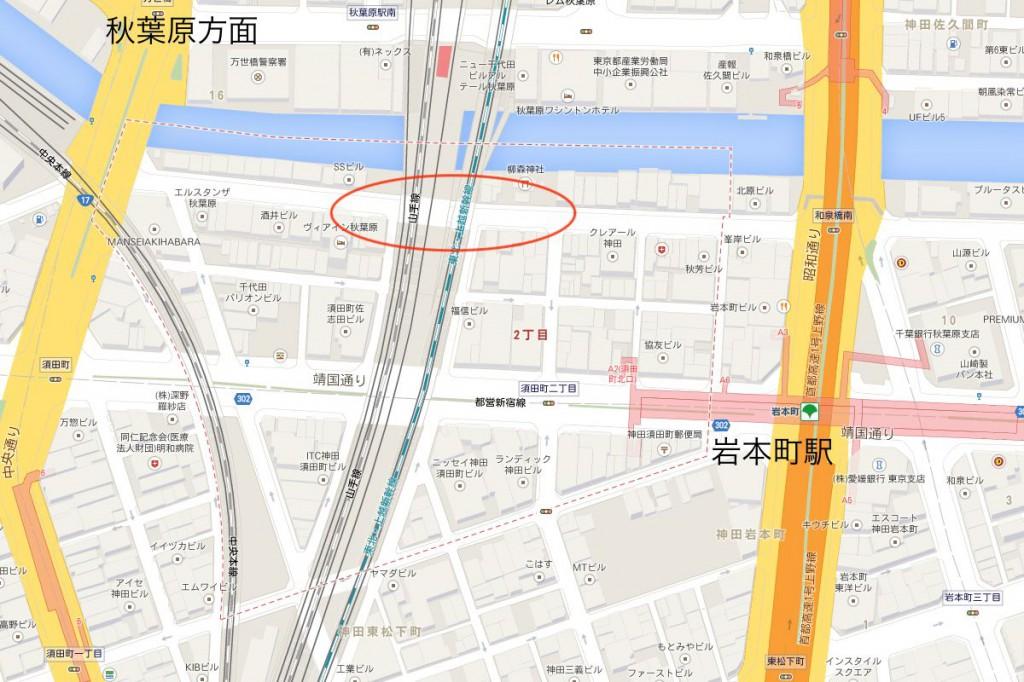 神田須田町2丁目 new