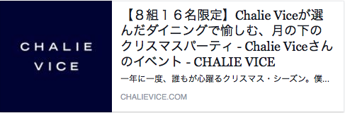 CHALIE VICE